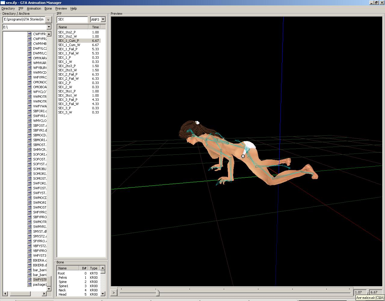 Как сделать анимацию для gta sa